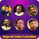 Gujarati Jokes Comedian for PC