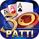 Teen Patti City-3 Patti online game for PC