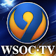 WSOC-TV Channel 9 News for PC