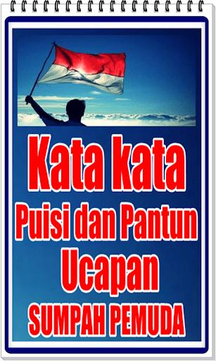 Kata Kata Mutiara Sumpah Pemuda : mutiara, sumpah, pemuda, Download, Puisi, Pantun, Ucapan, Sumpah, Pemuda, Android, STEPrimo.com