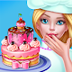 My Bakery Empire - Bake, Decorate & Serve Cakes for PC
