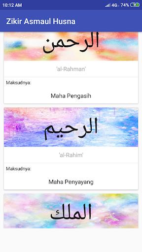 Al Khabir Artinya : khabir, artinya, Zikir, Asmaul, Husna, Saiko, (Google, Play,, United, States), SearchMan, Information