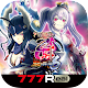 [777Real]P戦国乙女6~暁の関ヶ原~ for PC