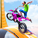 Multi Bike Stunt Racing Master - Moto Rider 2021 for PC