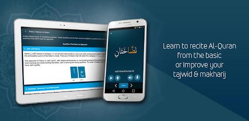 Learn Quran Tajwid captures d'écran