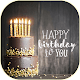 Happy Birthday Wishes for PC