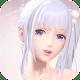 元氣戰姬【$1.99=無限鑽石+滿級VIP】強力破解蘿莉蕾陪你在異世界從零開始的生活。 for PC