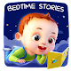 Kids Bedtime Stories - Fairy Tales Offline Videos for PC