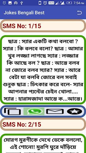 Jokes Pic Bangla : jokes, bangla, Jokes, Bengali, Store, Revenue,, Download, Estimates