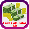 Cash Calculator BD Apk