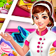مطبخي - العاب بنات for PC