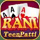 Teen Patti Rani for PC