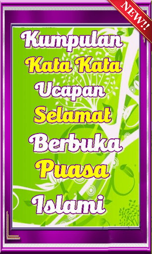 Kata Mutiara Buka Puasa : mutiara, puasa, Kumpulan, Ucapan, Selamat, Berbuka, Puasa, Islami, Download, Android, APKtume.com