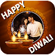 Diwali Photo Frame for PC