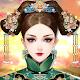 Hoàng Hậu Giá Đáo for PC