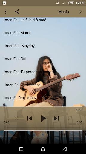 Imen Es 1er Fois Parole : parole, Download, Music, Android, STEPrimo.com