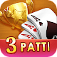Lucky 3 Patti - Online Royal Free Game for PC