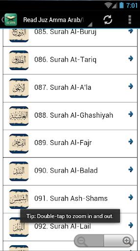 Download Al Quran Mp3 Full 30 Juz APK 1.0 by oldgoodapp - Free...