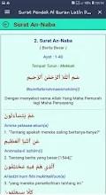 Surat At Takatsur Latin : surat, takatsur, latin, Surat, Pendek, Quran, Latin, Terjemahan, Google