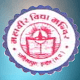 """Mahaveer study–""""the online learning app"""" for PC"""