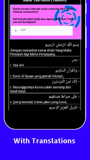 Download Mp3 Dengan Menyebut Nama Allah : download, dengan, menyebut, allah, Download, Quran, Digital, Android, STEPrimo.com