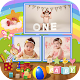 Baby Photo Collage for PC