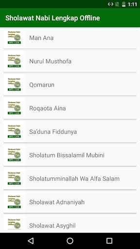 Sholawat Asyghil Mp3 : sholawat, asyghil, ✓[2021], Sholawat, Offline, Lirik, Lengkap, Android, Download, [Latest]