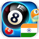 Play Real 8 Ball Pool for PC