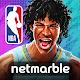 NBA Ball Stars for PC