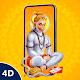 Hanuman Wallpaper Parallax 4D for PC