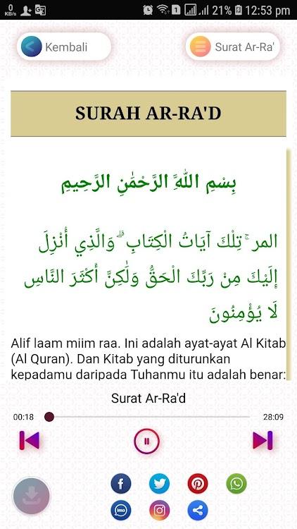 Surah Ar Ra D Ayat 28 : surah, Surat, Terjemahan, (Android, Apps), AppAgg