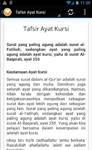 Download Ayat Kursi Dan Terjemahan : download, kursi, terjemahan, Download, Kursi, Terjemahan, Android, STEPrimo.com