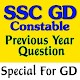 SSC GD Previous Years Solved Question papers for PC