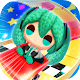 Hatune Miku Amiguru Train for PC