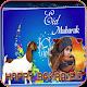 Bakra Eid mubarak photo frame 2021 pro for PC