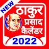 telecharger Thakur Prasad Calendar 2022 : Hindi Panchang 2022 apk
