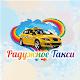Радужное Такси for PC