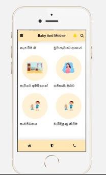 Baby and Mother Capturas de pantalla