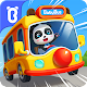 Baby Panda's School Bus - Let's Drive! for PC