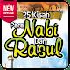 Kisah 25 Nabi dan Rasul for PC