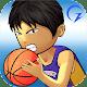 Street Basketball Association for PC