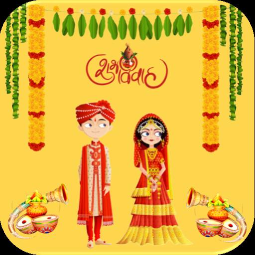 hindu wedding invitation cards apps
