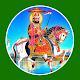 Ramdevji Rajasthani Ringtone- Ramdevji Dj Ringtone for PC