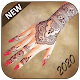 Free Mehndi designs 2020 - Mehndi app 2020 for PC