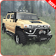 Catalina Hummer Jeep - Offroad Hummer Truck 2021 for PC