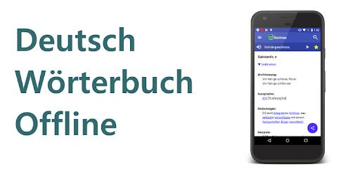 Dictionnaire allemand captures d'écran