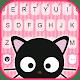 Cute Black Kitten Keyboard Background for PC