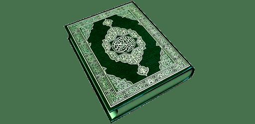Le Coran [Français] captures d'écran