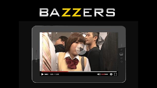 [Bazzer_quit_porn_addiction] videos Cours Capturas de pantalla