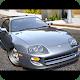 Supra GT [Sport Drive] for PC